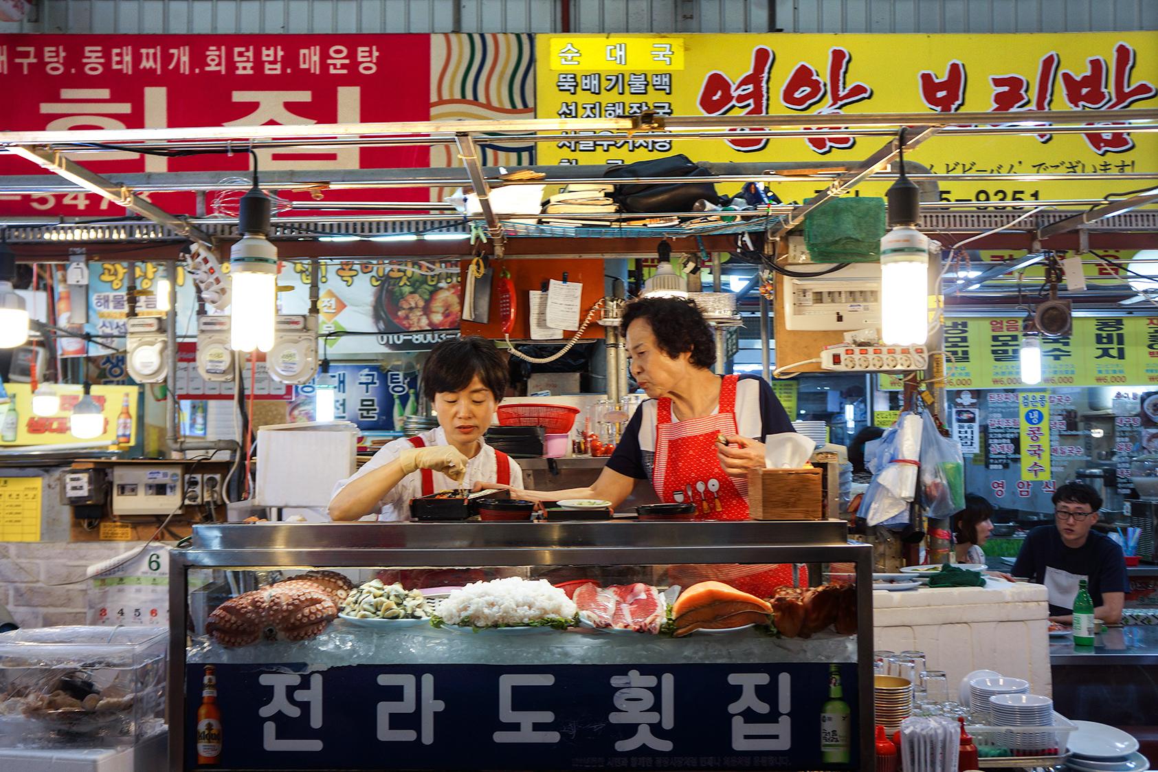 Album de voyage - Les marchés coréens