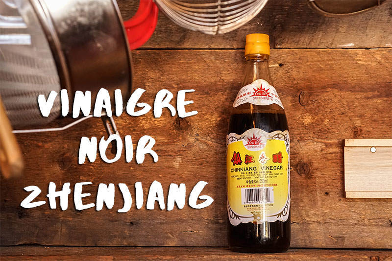 Vinaigre Noir Zhenjiang
